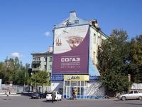 阿斯特拉罕, Esplanadnaya st, 房屋 1. 多功能建筑