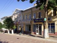 Astrakhan, Esplanadnaya st, house 12. store