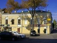 Астрахань, улица Эспланадная, дом 15. магазин
