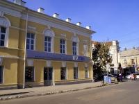 Astrakhan, Esplanadnaya st, house 15. store