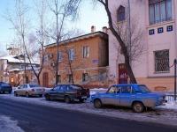 阿斯特拉罕, Esplanadnaya st, 房屋 16А. 写字楼