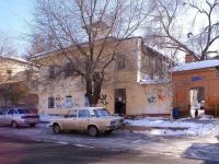 阿斯特拉罕, Esplanadnaya st, 房屋 16. 写字楼