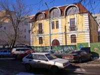 Астрахань, улица Эспланадная, дом 23 к.1. здание на реконструкции