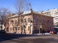 Astrakhan, Esplanadnaya st, house 25. Apartment house
