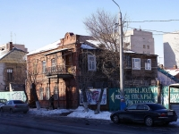 Astrakhan, Esplanadnaya st, house 29. Apartment house