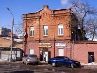 Астрахань, улица Эспланадная, дом 33. магазин