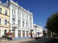 Астрахань, улица Ахматовская, дом 7. музей Боевой славы