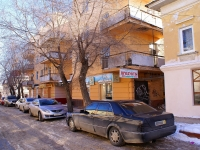 Astrakhan, Akhmatovskaya st, house 8. Apartment house