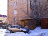Astrakhan, university АГУ, Астраханский государственный университет, Akhmatovskaya st, house 11