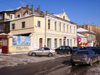 Astrakhan, Akhmatovskaya st, house 13. Apartment house