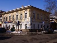 Astrakhan, Akhmatovskaya st, house 15. multi-purpose building