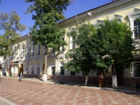 Astrakhan, Sovetskaya st, house 5. Apartment house