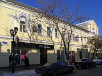 Astrakhan, Apartment house Армянское торговое подворье, памятник архитектуры, Sovetskaya st, house 9