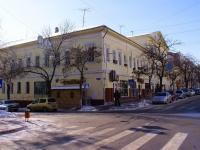 阿斯特拉罕, 多功能建筑 Персидское торговое подворье, памятник архитектуры, Sovetskaya st, 房屋 10