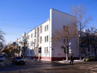 Astrakhan, Sovetskaya st, house 11. Apartment house