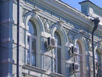 Astrakhan, Sovetskaya st, house 12. governing bodies