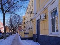 Astrakhan, Krasnogo znameni st, house 2. employment centre