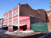 Astrakhan, governing bodies Управление по капитальному строительству и ЖКХ Администрации г. Астрахани, Krasnogo znameni st, house 3