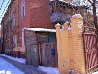 Астрахань, улица Красного знамени, дом 4. офисное здание