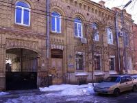 Astrakhan, st Krasnogo znameni, house 4. office building