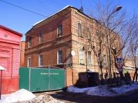 Астрахань, улица Красного знамени, дом 5. офисное здание