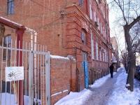 Astrakhan, st Krasnogo znameni, house 6. Apartment house