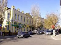 Astrakhan, st Krasnogo znameni, house 7. Apartment house