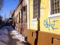 Astrakhan, Krasnogo znameni st, house 7. Apartment house
