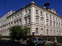Astrakhan, st Krasnogo znameni, house 9. office building