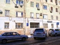 Astrakhan, st Krasnogo znameni, house 11. Apartment house