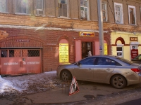 Astrakhan, Krasnogo znameni st, house 14. Apartment house