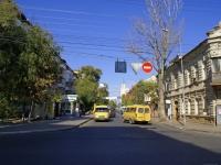 Астрахань, Коммунистическая ул, дом 1
