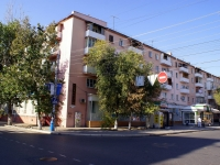 Astrakhan, Kommunisticheskaya st, house 1. Apartment house