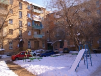 Astrakhan, Kommunisticheskaya st, house 3. Apartment house