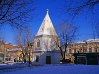 neighbour house: st. Kommunisticheskaya, house 11. sample of architecture Башня Спасо-Преображенского монастыря