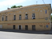 Astrakhan, Kommunisticheskaya st, house 15. Apartment house