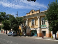 Astrakhan, Kommunisticheskaya st, house 17. Apartment house