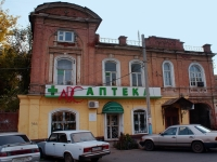 Astrakhan, Kommunisticheskaya st, house 20. multi-purpose building