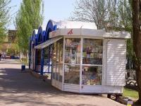 Астрахань, улица Коммунистическая, дом 24Б. магазин