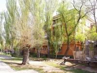 Astrakhan, Kommunisticheskaya st, house 24. Apartment house