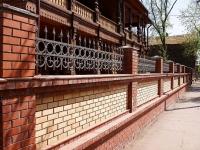 Астрахань, Коммунистическая ул, дом 26