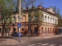 Астрахань, Коммунистическая ул, дом 27