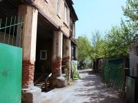 Astrakhan, Kommunisticheskaya st, house 28. office building