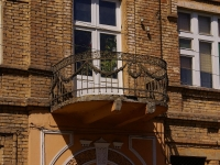 Astrakhan, nursery school №33, Kommunisticheskaya st, house 29