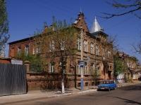 Астрахань, детский сад №33, улица Коммунистическая, дом 29