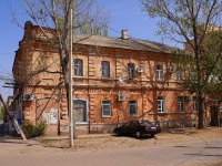 Astrakhan, Kommunisticheskaya st, house 32. Apartment house
