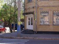 Astrakhan, Kommunisticheskaya st, house 36. office building