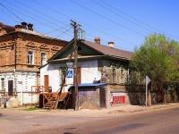 阿斯特拉罕, Kommunisticheskaya st, 房屋 37. 写字楼