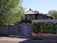 Астрахань, Коммунистическая ул, дом 40