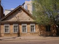 Астрахань, улица Коммунистическая, дом 41. офисное здание
